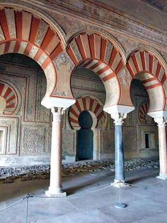 Medina Azahara, Córdoba