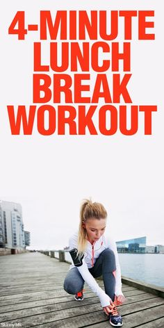 get up from that desk and trim, tone, and strengthen with this awesome Lunch Break Workout. or 'commercial break' workout. Short Workouts, Easy Workouts, Best Weight Loss, Weight Loss Tips, Commercial Break Workout, Skinny Lunch, Office Exercise, I Work Out, Workout Challenge