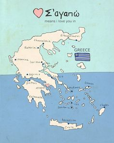 I Love You in Greece / Typographic Print, Nursery Art, Map, Chart… Greece Map, I Love You, My Love, Map Art, Nursery Art, Travel Posters, Santorini, Illustration, Art Prints