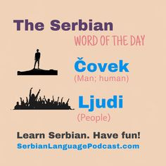 Croatian Language, Serbo Croatian, Learn A New Language, Word Of The Day, My Passion, Have Fun, Self, Husband, Education