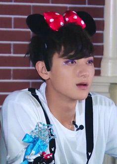 tao's eyes makeup from the disneyland #ztao