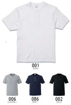 5.6オンス ヘンリーネック Tシャツ:United Athle urban labelが安い通販業者です。