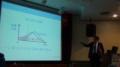 許平教授展示了一般學習與翻轉學習的顯著成效提升