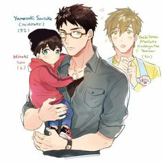 Sousuke Yamazaki Makoto Tachibana y su hijo