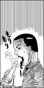 ヨシボーの犯罪 - Google 検索