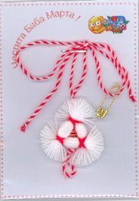 Bird Crafts, Diy And Crafts, Baba Marta, Yarn Flowers, Yarn Dolls, Pressed Flower Art, Polymer Clay Crafts, Handmade Flowers, Crochet Clothes