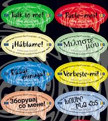 Learning languages helps you talk to the world European Day Of Languages, World Languages, Love Languages, Foreign Languages, Alphabet, Learning A Second Language, Different Languages, Word Nerd