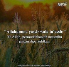 Doa pagi ini 💓 Islamic Quotes, Islamic Inspirational Quotes, Doa Islam, Good Morning Inspirational Quotes, Allah, How To Memorize Things, Words, Instagram, Morning Inspirational Quotes