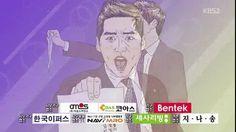 Chief Kim art work. Jung Hye Sung, Chief Kim, Namgoong Min, Art Work, Kdrama, Comedy, Singing, Disney, Fictional Characters