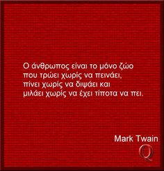 Greek Quotes, Famous Quotes, Red, Famous Qoutes