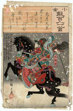http://data.ukiyo-e.org/mfa/images/sc160811.jpg