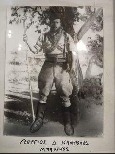 Νυν & Αεί: Η δεύτερη παγίδευση και «εκτέλεση» του Μπαράκου- Γ... Painting, Fictional Characters, Painting Art, Paint, Draw, Fantasy Characters, Paintings