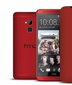 nice HTC One Max 32GB 4G Verizon Unlocked Cell Phone Smartphone RedGold - For Sale View more at http://shipperscentral.com/wp/product/htc-one-max-32gb-4g-verizon-unlocked-cell-phone-smartphone-redgold-for-sale/