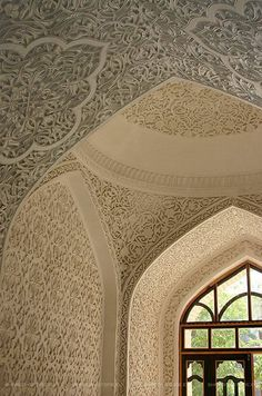The beautiful and Ornate Details