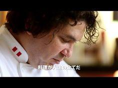ドキュメンタリー映画『料理人ガストン・アクリオ 美食を超えたおいしい革命』 - 食で国を変えた男 | ニュース - ファッションプレス