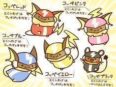 Mini Chibi Raichu Adventures 104 (Pokemon)
