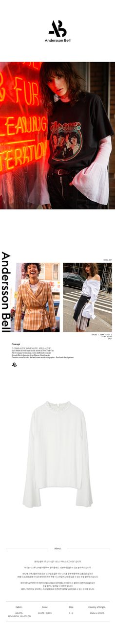 W CONCEPT : W컨셉 - [ANDERSSON BELL:앤더슨 벨] SELLY FRILL BLOUSE atb136w (White)