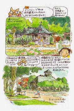 Ghibli Blog - Studio Ghibli, Animation and the Movies: Miyazaki Comics - Reflections Based on My Conversation with Yoro-San