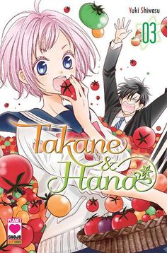 Buy Takane & Hana, Vol. 3 by Yuki Shiwasu at Mighty Ape NZ. A strong-willed high school girl and a hot, young scion of a business empire can't help wanting to outwit each other every chance they get. Takane To Hana, Free Epub, Manga Artist, Study Hard, High School Girls, The Heirs, Anime, Scion, Gift List