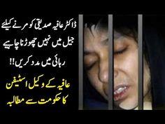 Afia Siddiqui Ke Shat Kya Salook Kiya Gia - Sharamnaak Kahani https://www.youtube.com/watch?v=yiqOB0cQ_f0  Aafia Siddiqui True Story https://www.youtube.com/watch?v=TMxvFaIhU9Q  Shaheen-III: Pakistan has capability to destroy whole India in Seconds https://www.youtube.com/watch?v=iNd1rhFA1E0  Mig-21s: Indian Air Force Propaganda against Pakistan Exposed https://youtu.be/RelpnIwHLWs  Spiritual Stature and Future of Pakistan https://www.youtube.com/watch?v=wQGd8Wc-_3A  Spiritual Stature and…