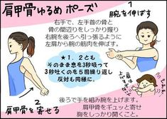 """I got hungry in a week! I tried the special """"Yakesuse"""" pose (image Love News- I got hungry in a week! I tried the special """"Yakesuse"""" pose (image Love News Fitness Diet, Health Fitness, Tummy Workout, Lose Weight, Weight Loss, Face Massage, Health Diet, Knowledge, Poses"""
