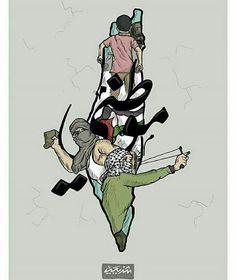 هلْ أراك سالماً مُنَعَّماً وغانماً مُكَرَّمـاً هَلْ أراك في عُــلاكْ تَبْلُــغُ السِّماكْ #مَوْطِنى #فلسطين ✌✌✌
