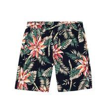 Quiksilver Surf Da Uomo Stretch Pantaloncini Costume Bagno Taglia Attractive Appearance Uomo: Abbigliamento