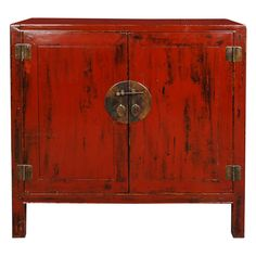 1stdibs - 19th Century Chinese Red Lacquer Chest