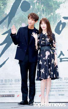 [HD포토] 이준기-아이유 사랑스러운 선남선녀  #topstarnews