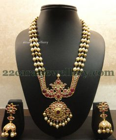 South Sea Pearls Haram with Peacock Pendant - Indian Jewellery Designs Indian Jewellery Design, Latest Jewellery, Indian Jewelry, Jewelry Design, Long Pearl Necklaces, Choker Necklaces, Pendant Necklace, Beaded Jewelry, Gold Jewelry