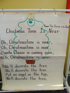 Does Christmas music get you in the Holiday spirit?  I know it does me!  I love bringing music and songs into my classroom.  I may not have ...
