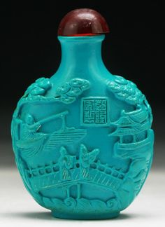 A Chinese Antique Blue Lacquer Snuff Bottle.