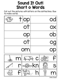 short o - No Prep Word Work Printables
