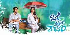 Oka Laila Kosam 2014 Telugu Movie Review and Rating