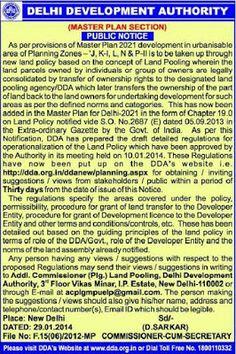 Delhi Smart City News: DDA Land Pooling Policy