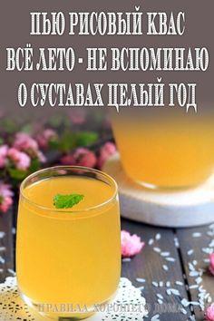 Herbal Remedies, Health Remedies, Natural Remedies For Ed, Oils For Sinus, Health Savings Account, Chocolate Slim, Turmeric Health Benefits, Receding Gums, Health Vitamins