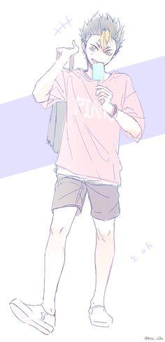 Nishinoya Yuu