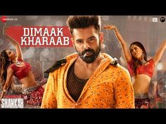 Dj Songs List, Dj Mix Songs, Dj Download, New Song Download, Audio Songs, Mp3 Song, Dj Remix Music, Latest Dj Songs, New Dj Song