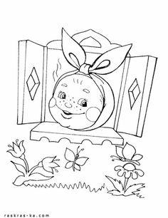 Coloring Pages For Kids, Nursery Rhymes, Biscuit, Activities For Kids, Fairy Tales, Diy And Crafts, Kindergarten, Preschool, Birthdays