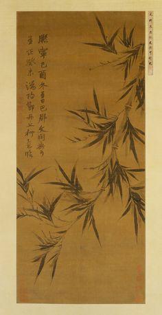 Bamboo after wen tong