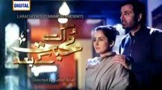 Ary Digital Urdu Online Drama Ek Mohabbat Kay Baad Episode 9. Ek Mohabbat Kay Baad Episode 9 On Dailymotion .