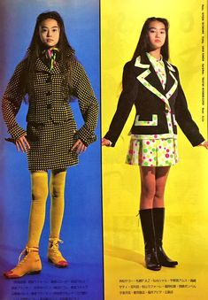 Colourful costume collection and vintage outfits Grunge Look, Grunge Style, 90s Grunge, Grunge Outfits, Estilo Grunge, 90s Fashion Grunge, Fashion Mag, Soft Grunge, 80s Fashion