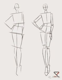 Wanna make fashion design sketches? Wonder how fashion designer sketches are made? Join this free online course that helps you with fashion illustration or fashion sketching and dressmaking. Even if you don't know how to draw fashion sketches. Fashion Model Sketch, Fashion Design Sketchbook, Fashion Design Drawings, Fashion Sketches, Fashion Drawing Tutorial, Fashion Figure Drawing, Drawing Fashion, Illustration Mode, Fashion Illustration Sketches