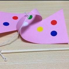 【アプリ投稿】紙風車   みんなのタネ   あそびのタネNo.1[ほいくる]保育や子育てに繋がる遊び情報サイト【目】 Origami Man, Diy And Crafts, Crafts For Kids, Japan Crafts, Pink Kids, Diy Wood Projects, Diy Toys, Kite, Childcare