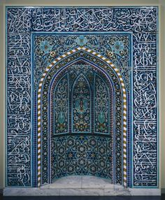 Prayer Niche (Mihrab) and Insciption Frieze    Iran, Isfahan, Safavid period    Date: early 1600s