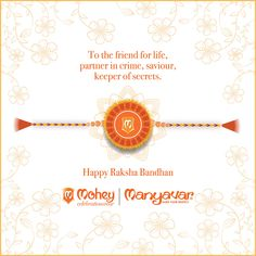 Celebrating the love, masti and respect shared between brothers and sister. #HappyRakshabandhan