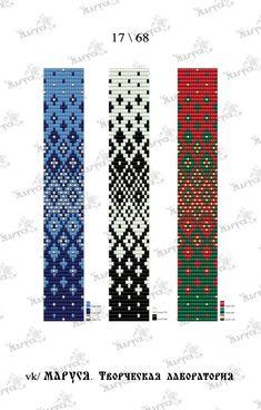Loom Bracelet Patterns, Bead Loom Patterns, Loom Bracelets, Beading Patterns, Tapestry Weaving, Bead Weaving, Willow Weaving, Bead Crochet Rope, Loom Beading
