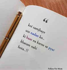 """shayari.love on Instagram: """"Follow me if you like my post😍