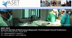 ASET 2013 American Society of Electroneurodiagnostic Technologists Annual Conference 리노 미국 전자신경 진단 기술자 회의