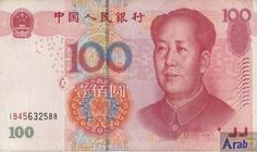 Chinese yuan strengthens to 6.653 against USD…